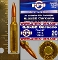 6.5x52mm Carcano, PPU, 139 grain, FMJ, One Box of 20
