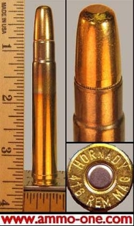 .416 Rem. Mag. by Hornady, DGS, FMJ, 1 Cartridge not a Box.